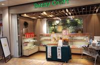 ecute品川出店中です。 - 【飴屋通信】 京都の飴工房「岩井製菓」のブログ