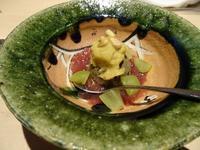 秋の京都2020(4)-グルメ編(祇園など) - Pockieのホテル宿フェチお気楽日記III