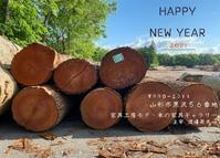 謹賀新年 - 家具工房モク・木の家具ギャラリー 『工房だより』
