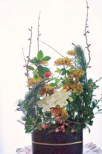 お正月花総集編(1)コンポジション - お花に囲まれて