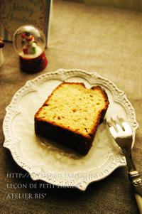 アニスとシナモンのケイク。 - *Romantic caramel-香草菓子や粉と卵とおうちおやつ*
