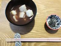 【京風こしあんの残りでお汁粉】 - お散歩アルバム・・初夏の賑わい