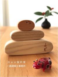 2021 * Den - Den設計室 一級建築士事務所