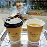 お洒落な焚き火カフェに癒される・・・ - ハレクラニな毎日Ⅱ