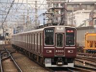 阪急8300系8300FHマーク 特急運用 - 人生・乗り物・熱血野郎