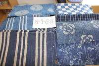 古布木綿岩手麻布団Japanese Antique Textile Iwate Cotton duvet cover - 京都から古布のご紹介