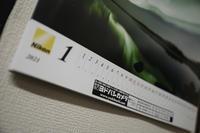 Nikonのカレンダー - X-T1やあれこれ
