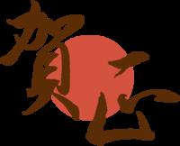 1月新春!特別入会キャンペーン! - 入会キャンペーン実施中!!みんなのパソコン&カルチャー教室 北野田校のブログ