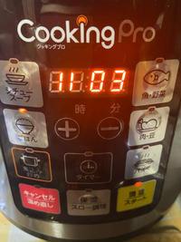 1月6日の日記クッキングプロで調理するなど - 四つ足パワーの日記