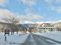 Mt.乗鞍スノーリゾート、ゲレンデ情報⑤! - 乗鞍高原カフェ&バー スプリングバンクの日記②