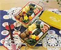 今年の初弁当とスタバ福袋2021♪ - ☆Happy time☆
