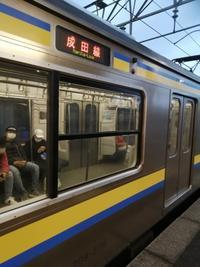 140円大回りの旅、房総半島一周➄成田線でGO - 新丸子の不動産屋、 マンション管理士です