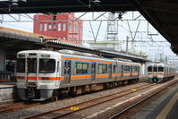 関西本線で名古屋へ下 - こぴっと ちぴっと