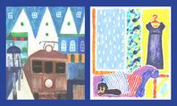【水彩で描くナイーヴ・アート】セブンカルチャークラブ溝の口で/ - 櫻井 砂冬美 / Sakurai Satomi