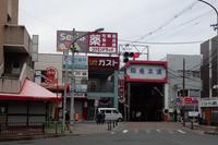阪急茨木市駅西側の商店街 - レトロな建物を訪ねて