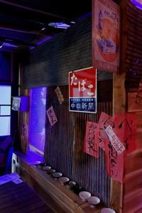 新潟そぞろ歩き・Go To 十日町:アート巡り3日目(5) - 日本庭園的生活