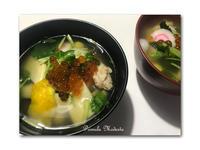 お雑煮のルーツ - 雪割草 - Primula modesta -
