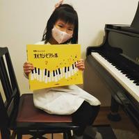 新しいテキストへ(12月~) - 倉吉市  加藤ピアノ教室      ♪お問い合わせ&体験レッスンご予約☎️08052378238