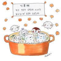 七草粥 - キュイジイヌまんたローの絵日記