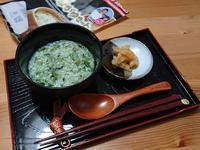 無病息災を願って☆七草粥 & 残った七草の活用法 - candy&sarry&・・・2