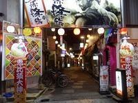 宮崎の肉巻き発祥店 にくまき本舗、肉巻きってノンベジのお稲荷さんでした - kimcafeのB級グルメ旅