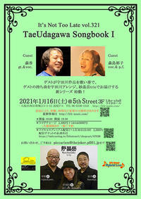 """It's Not Too Late vol.321 - TaeUdagawa """"It's Not Too Late"""""""