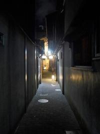 """京都・祇園「小鍋屋いさきち」へ行く。 - 女性ゲームプロデューサーの""""旨い""""を探す大冒険「メシクエLV34」"""