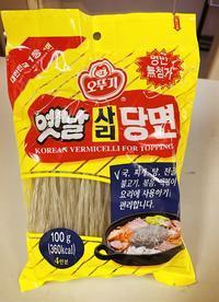 韓国料理作りましょ「小さなタンミョン」 - 今日も食べようキムチっ子クラブ (料理研究家 結城奈佳の韓国料理教室)