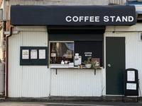 1月7日木曜日です♪〜本日は13:30まで〜 - 上福岡のコーヒー屋さん ChieCoffeeのブログ