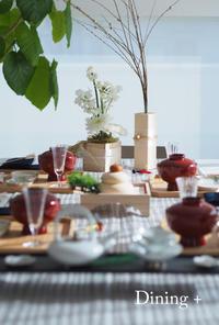 もうひとつのお正月テーブル - 東京都杉並区 テーブルコーディネート教室DINING +