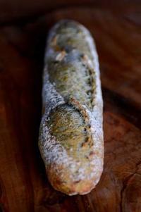 生青のりバゲット - 森の中でパンを楽しむ