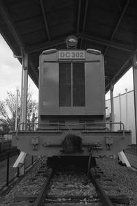 鉄路の痕跡 資料館 - YAJIS OFFICE BLOG