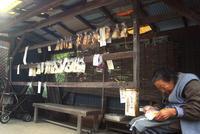 20年以上前の京都・奈良+30年以上前も。 - バリ島大好き