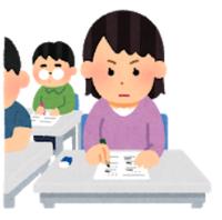 【朗報】大学入試で受験者の検温は禁止「検温したら受験生が動揺してしまう為」←これどうなの? - フェミ速