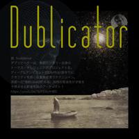 謎の不思議な惑星風景。 - 電子音楽&映像コレクション。Electronic Music&Video Collection !