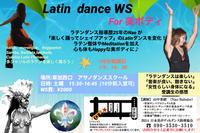 Latin  Dance WS  for 美ボディ - Nao Bailador ★ Official blog