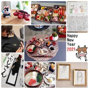 謹賀新年「夢で逢いましょう。」 - 『ちぃちゃん家のちくびウサギ。』(安間千紘公式ブログ)