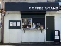 1月8日金曜日です♪〜テイクアウトは対象外〜 - 上福岡のコーヒー屋さん ChieCoffeeのブログ