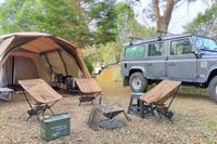 年末のキャンプレポート - 美的生活研究所