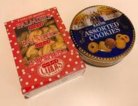 クッキー/パウンドケーキ/みかん - リラクゼーション マッサージ まんてん