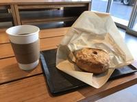 朝食 - バレトン&バーワークスマスタートレーナー渡辺麻衣子オフィシャルブログ