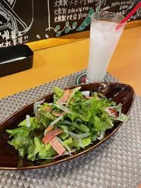 健康第一☆彡 - 上野 アメ横 ウェスタン&レザーショップ 石原商店