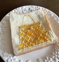 憧れの☆エルメス・ケリーバッグ風?トーストアート♡ - パンのちケーキ時々わんこ