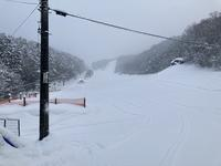道後山高原スキー場 - enjoy life to the full 人生を楽しく過ごす!   BESSのワンダーデバイスでもっと楽しく