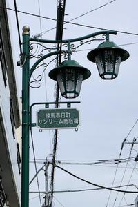 練馬春日町サンリーム商店街 - Fire and forget