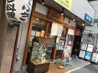 神田らぁめん悠HARUKA@神田 - 食いたいときに、食いたいもんを、食いたいだけ!