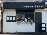 1月9日土曜日です♪〜11営業12休〜 - 上福岡のコーヒー屋さん ChieCoffeeのブログ