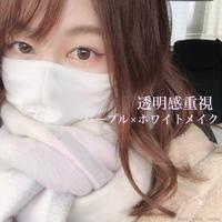 雪景色にも映える♡透明感重視のふんわりメイク - miiのコスメブログ