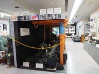 2020.10.27 直方市石炭記念館②別館 - ジムニーとハイゼット(ピカソ、カプチーノ、A4とスカルペル)で旅に出よう