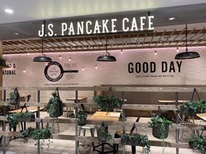 J.S. PANCAKE CAFE(ジェイエス パンケーキカフェ)(金沢市木の新保町) - 石川のおいしーもん日記